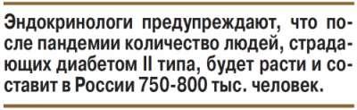 ef05b89d53f06e207483a25fdc5668d8
